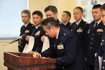 三沢市ウェブサイト-Misawa City- - 航空自衛隊北部航空警戒管制団が ...